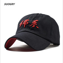 SUOGRY Baseball Cap Men Women Snapback Caps Chinese Style Embroidered Dad Hat Adjustable Hip Hop Casual Outdoor Sport Cap Female new fashion style neymar cap brasil baseball cap hip hop cap sports snapback adjustable hat hip hop hats men women outdoor caps