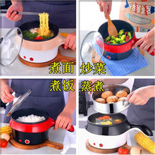 29.99USD 1-24 mini electric skillet student rice cooker small power electric frying cooking one pot instant BAILE LI 9.16(China)