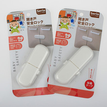 1pcs Japanese style Protect The Baby Safety Lock Multifunction Security Lock White Cabinet Door Lock Child