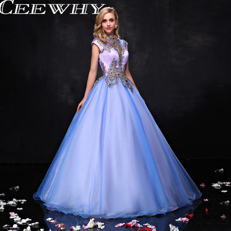 Embroidery Crystal Sleeveless High Neck Formal Dress Vintage Quinceanera Dress Sweet 16 Ball Gown Vestidos Para Quinceanera 2017