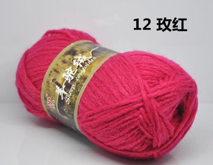 Free shipping 100g/ball High Quality Wool Merino Yarn For Hand Knitting Baby Scarf Sweater Thread