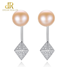 DR Beautiful 925 Sterling Silver Ladies Fashion High-end Jewelry Pink Colour Bread Pearl Stud Earrings for Women Wearing Method