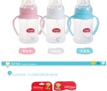 Avancée automatique PP bouteille avec poignée-livraison et phénol Un vrai sens large calibre lait maternel en stock, livraison gratuite