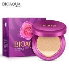 Professional Facial Beauty Makeup Air Cushion CC Cream Moisturizing Whitening Flawless Cosmetic Makeup CC Cream