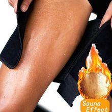 1 pair Men Women Leg Fat Burner Slimming Shaper for Loss Weight Neoprene Compress Sauna Sweat Thigh Shaper Massage Slimming Belt цены онлайн