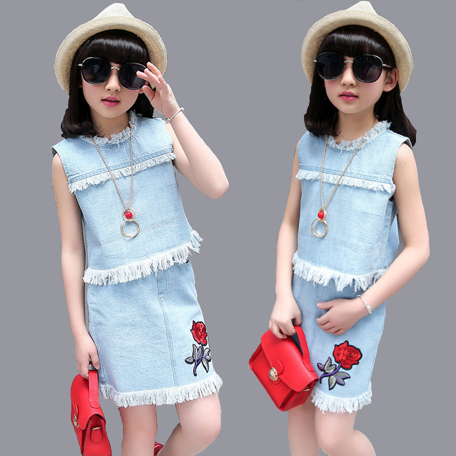 Online Get Cheap Trendy Clothing Girls -Aliexpress.com | Alibaba Group