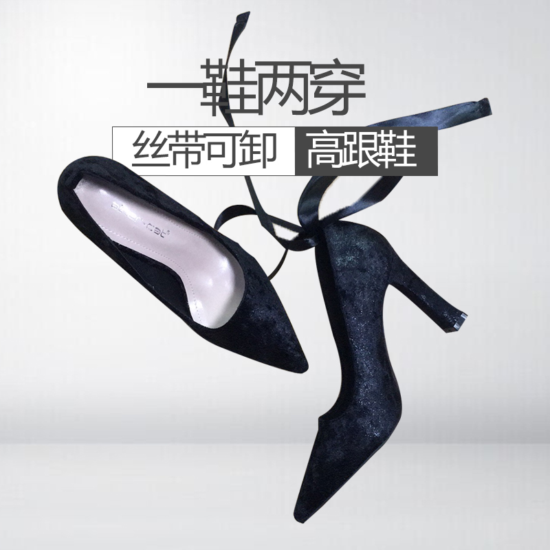 spring new wave shoes pointed shallow mouth with wild womens single shoes bow tie high heels