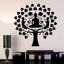 Vinyl Wall Decal Removable Buddhism Buddha Style Art Meditation Tree Stickers Home Bedroom Decor AY578