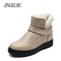 JINGKUBU Big Size Woman Snow Boots Winter Flats Slip on Casual Boots For Women Students Flats Mid Calf Botas Female Shoes Woman