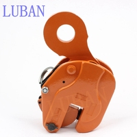 Vertical lifting heavy clamp 1T 2T 3T 5T 8T 10T 1 to 10 tons vertical plate lifting clamp lifting hook hanging clamp plate clip