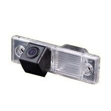 用フィリップスシボレーlova aveoラセッティcaptivaクルーズepicaマチス車のリアビューカメラ駐車バックアップ逆転システム用gps