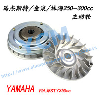 Driving Wheel Assembly Water Cooled Majesty YP250 Drive Running Wheel Scooter Engine Parts Moped JL250 LH250 ATV 300 Wholesale