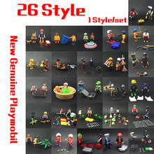 26 Style Playmobil Rescue Ambulance Doll Royal Banquet Room Royal Dressing Room Building Block mini Bricks Toy Gift(China)