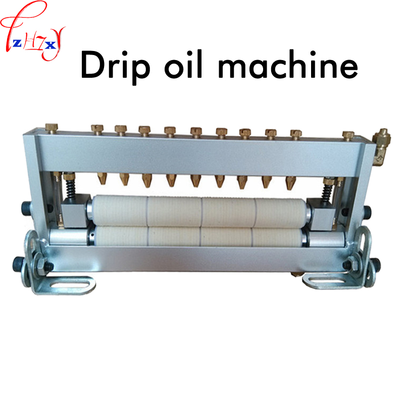 Fully automatic double-sided oil punch press adjustable punching material for oil machine drip oiler machineFully automatic double-sided oil punch press adjustable punching material for oil machine drip oiler machine