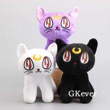 Anime 3 Pcs/lot Sailor Moon Cat Luna Artemis Soft Stuffed Animals  Cute Luna Plush Toys Purple Black White Color 11″ 28 CM