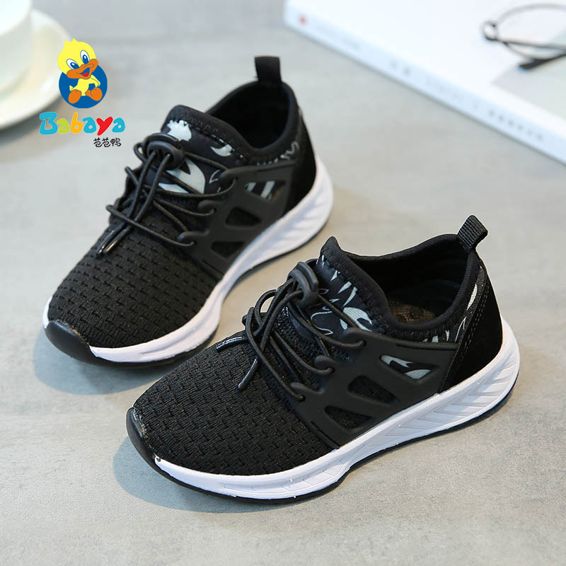 2017 babaya children Canvas shoes Girls sneakers boy tenis infantil preppy casual running sports shoes Breathable school shoes dinoskulls new kids sport shoes children sneakers breathable leather boy running shoes 2018 girls leisure casual shoes
