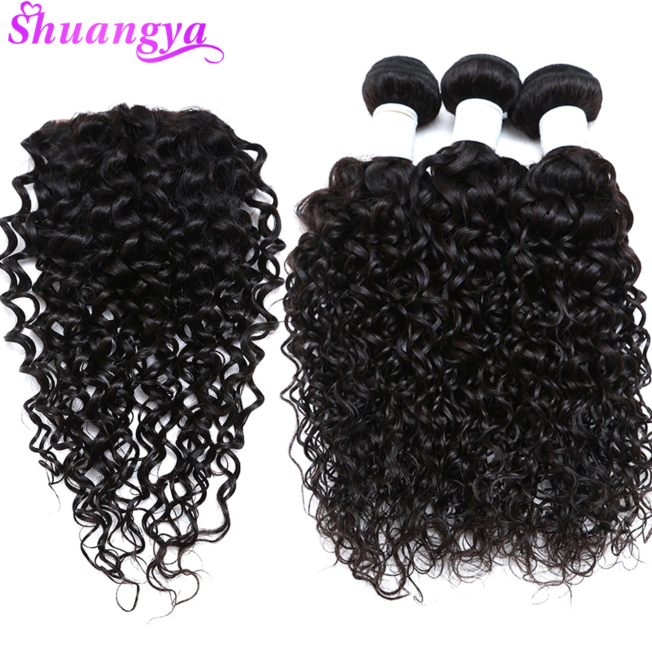 Malaysian Water Wave Bundles With Closure Human Hair 3/4 Bundles With Lace Closure Shuangya Remy Hair Extension Free Shipping