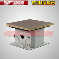 Portable Woodworking Pneumatic Sucker Plate Paint free Plate Ecological Panel Trimming Edge Support Workbench Bracket 32*32CM