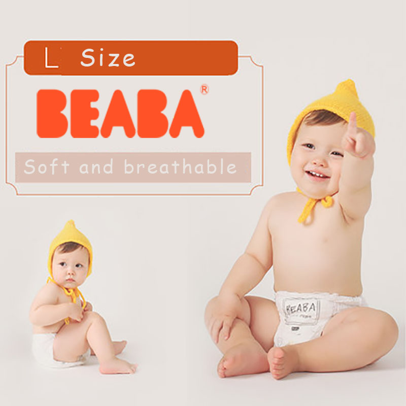 Beaba Baby nappy 5PCS/ pocket *2  infant diaper with Microfiber Inser Size L disposable throwaway diapers for the new born kids