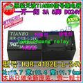 HJR relé TIANBO céu-onda especial originais-4102-e-L-24 v 3 a125vac 3 a24vdc