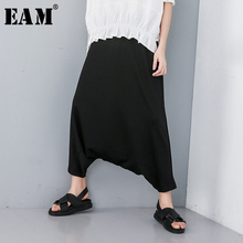 Women Back Pants [EAM]
