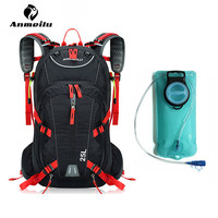 ANMEILU 2L TPU Water Bag 25L Camping Hydration Pack Mochila Waterproof Nylon Outdoor Travel Cycling Backpack Sport Water Bladder