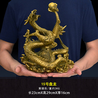 Pure Copper Plate Dragon Ornaments Gold Crafts Furnishings Feng Shui Lucky Home Decorations Wuzhao Large