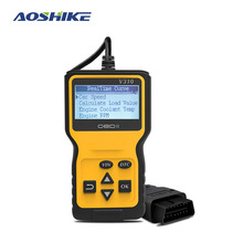 Aoshike obd diagnóstico ferramenta obdii protocolos ferramenta de varredura inteligente leitor de código verificação do motor obd2 scanner profissional