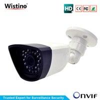 CCTV Bullet IP Camera 1MP 2MP Waterproof Outdoor 720P 960P 1080P HD Night Vision P2P Security
