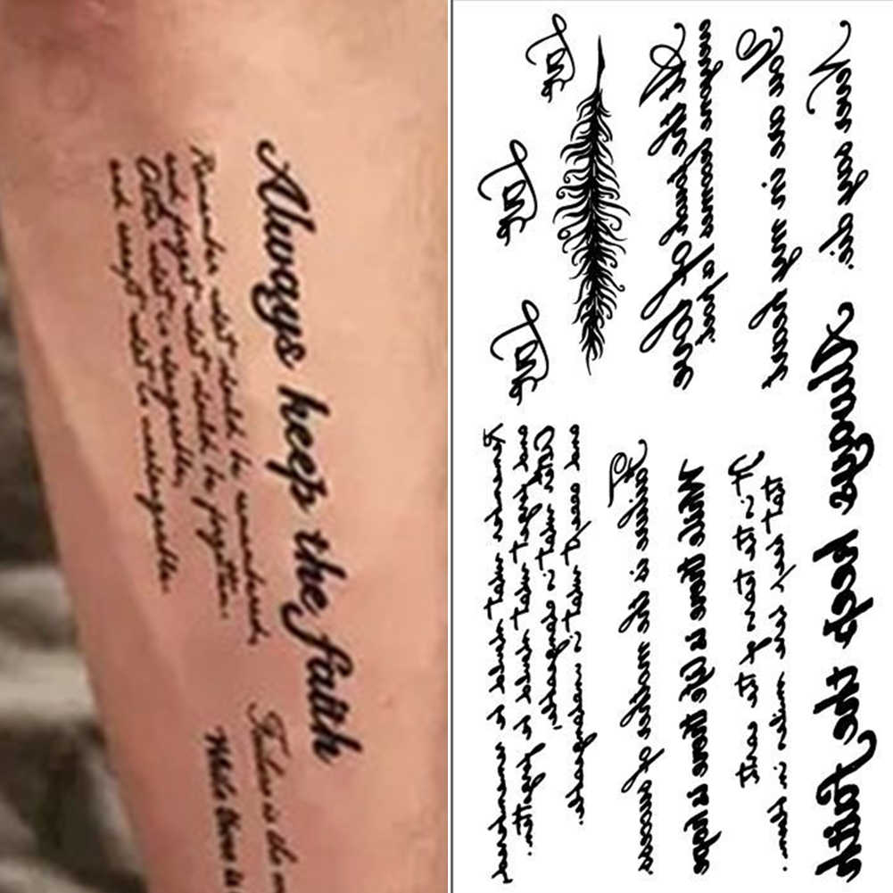 Английское слово, одноразовая татуировка, переводная временная татуировка, сексуальная боди-арт наклейка, бумага, поддельные классические временные буквы