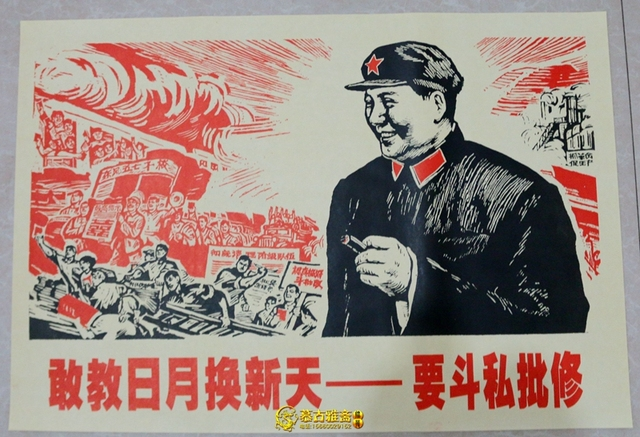 Chinese cultural revolution collection communism propaganda poster home wall chart paper old poster also rh aliexpress