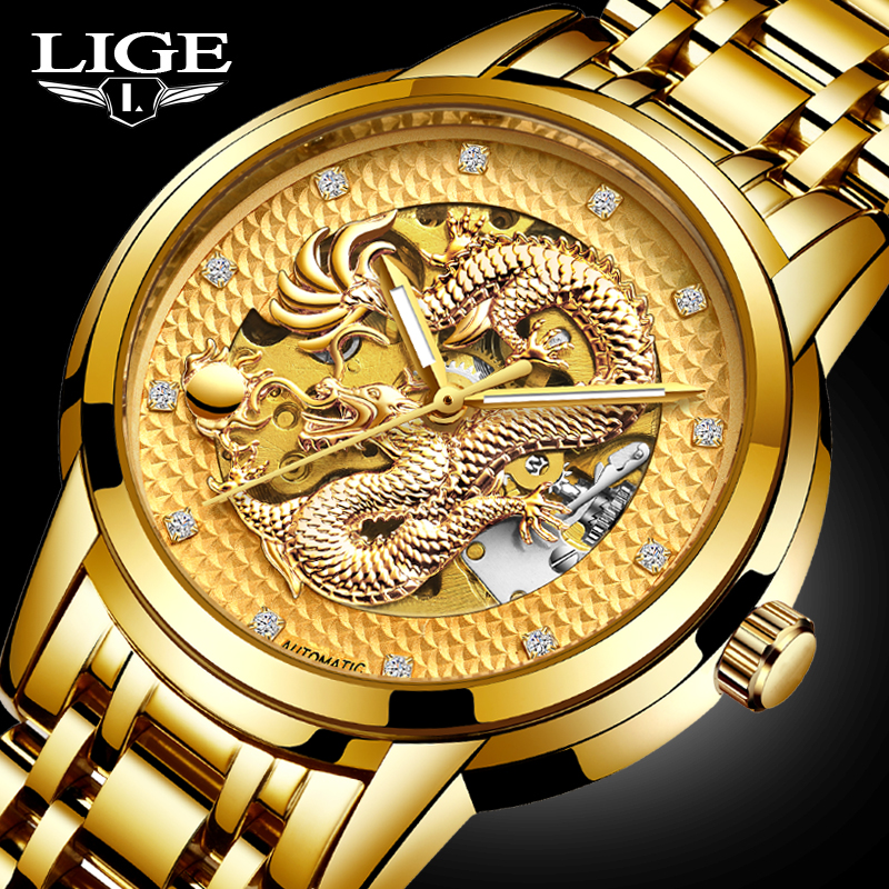 Full Stainless Steel Automatic Mechanical Men watches Gold Dragon Pattern Openwork Luminous watch Fashion Brand LIGE Male Clock new clock gold fashion men watch full gold stainless steel quartz watches wrist watch wholesale kezzi gold watch men k1174