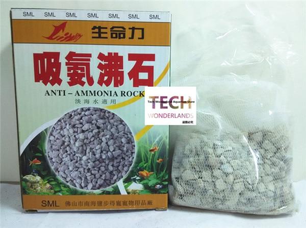 Anti-ammonia rock for water purification aquarium filter media seawater fresh water can ues 250g free shipping