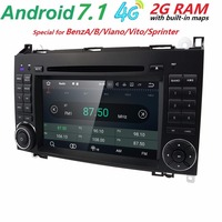 HD 7 Inch Stereo 1024X600 Android 7 1 Quad Core Car DVD Player GPS For Mercedes