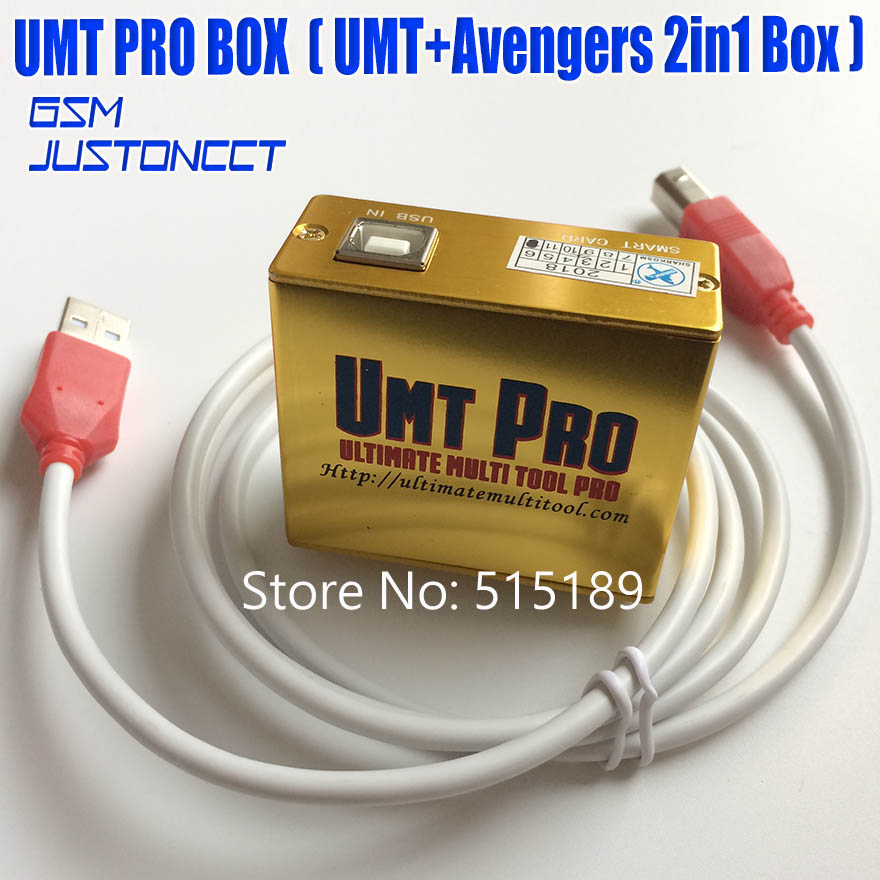 2019 Original New Umt pro box Set ( support umt +avengers 2 in one box with 1 USB Cables )2019 Original New Umt pro box Set ( support umt +avengers 2 in one box with 1 USB Cables )