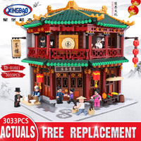 XINGBAO 01021 New Chinese Building Series The Toon Tea House Set Building Blocks Bricks Kids Birthday Gifts Compatible With lego