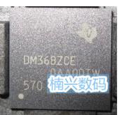 Цена TMS320DM368ZCE