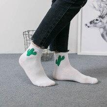 Women Socks Cartoon Character Cotton Socks Harajuku Female Cute Unisex Skatebord  Socks Hipster Fashion Animal Print Ankle Socks