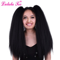 Drawstring Kinky Straight Ponytail Synthetic Hairpiece With Two Plastic Combs Clip in Hair Extension 2pcs