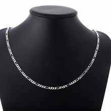 Unisex Silver Plated Chain