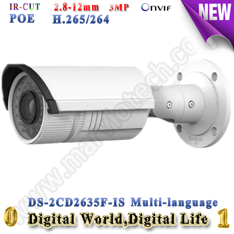 ds-2cd2635f-is hikvision ip camera poe 3MP ip cameras outdoor IP66 Video Surveilance camera zoom with audio alarm TF Card slot hikvision ds 2de7230iw ae english version 2mp 1080p ip camera ptz camera 4 3mm 129mm 30x zoom support ezviz ip66 outdoor poe