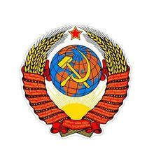 12CM * 12CM Rusia URSS bandera etiqueta engomada del coche de país etiqueta coche decorativo de estilismo emblema nacional placa calcomanías Etiqueta de estilo de coche