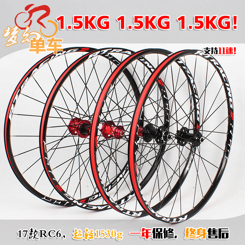 RT RC6 2017 newest ultra ligh bike bicycle 120 sound sealed bearing flat spokes wheels wheelset support 11 speed only 1500g hobby bike rt fly а