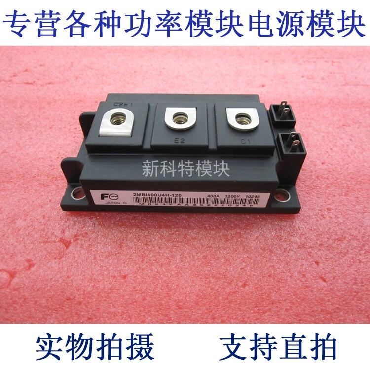 2MBI400U4H-120 400A1200V 2 unit IGBT module fs225r12ke3 igbt 6 unit hot spot support penhold zyqj