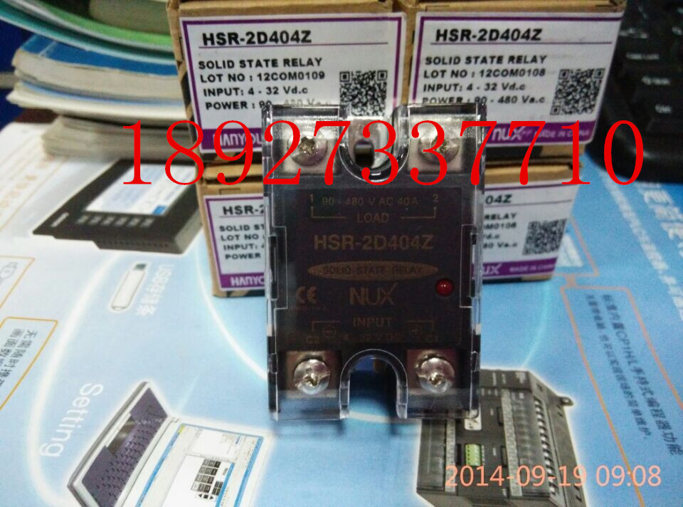 [ZOB] Supply of new original genuine security HANYOUNG solid state relays HSR-2D404Z --2PCS/LOT [zob] original original of france lc1d50 220v 80a genuine original ac contactor 2pcs lot