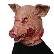 אימה חזיר תקורה מסכת חיה לטקס חזיר מסכת ליל כל הקדושים תלבושות מפחיד מסור חזיר מסכת מלא ראש אימה חיה רע אבזר