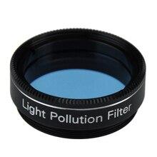 1.25 Cal teleskop filtr światła zanieczyszczenia mgławica filtry filtro telescopio astronomiczny teleskop astronomiczny oculares