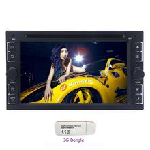 "3G Dongle + 2 Din Car Stereo Android 6.0 Car DVD Player 6.2"" In dash GPS Navigation Support Bluetooth WiFi AM/FM Radio/OBD2/SWC"