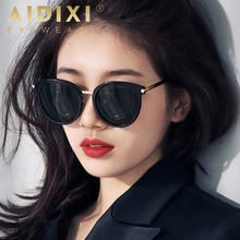 Sunglass For Women lady freeshipping toys polorized gaming l