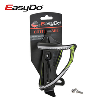 1 Pcs EasyDo Cycling Bike Aluminum Alloy Water Bottle Cage Bicycle Water Bottle Holder Side Cage